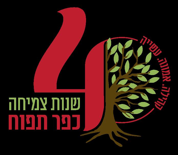 Logo-40-KTapuach